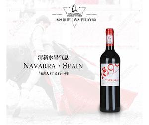 卡门大酒庄1899添普兰尼洛干红(白标