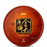 金九月饼—伍仁金腿大饼2000克