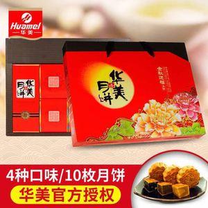 华美月饼金秋送福720g