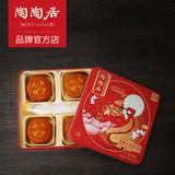 陶陶居双黄红莲蓉月饼720g