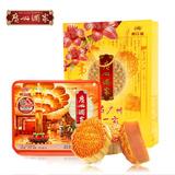 广州酒家纯白莲蓉月饼