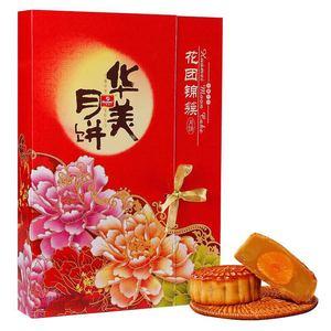 华美花团锦簇月饼600g