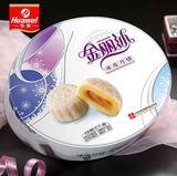 华美金丽莎冰皮月饼480g(椭圆铁罐)