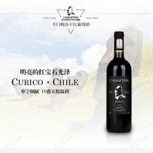 卡门梅洛干红葡萄酒
