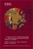 中国大酒店月饼券—迷你蛋黄白莲蓉月饼